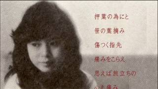 笹谷峠 小町桃子 動画 21