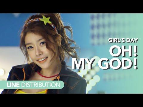 [Line Distribution] Girl's Day - Oh! My God!