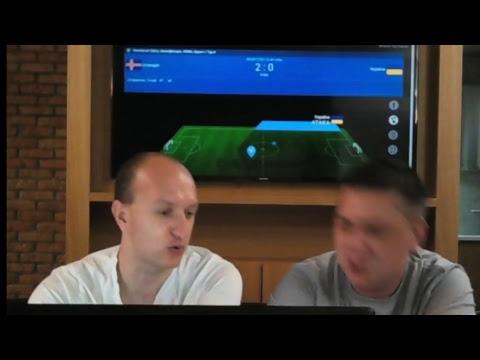 Видео Пари матч исландия украина