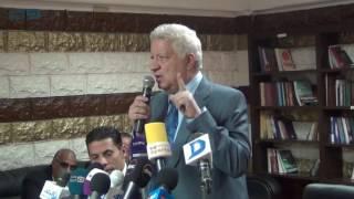 مصر العربية | مرتضي منصور يهاجم كوبر