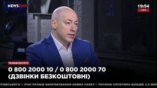 Гордон: Ни один из кандидатов в президенты, фигурирующих в соцопросах, президентом Украины не станет