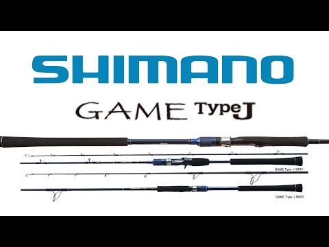 Inventive Fishing New Product Introduction: Shimano J Type Jigging Rods