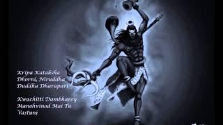 Kaun Hai Wo (Bahubali) by Udit Jain   Lyrics   Karaoke   Cover