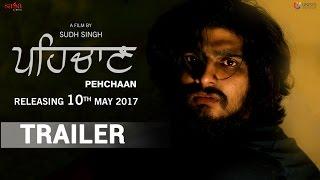 Video Pehchaan (Short Movie Trailer) | A Story Of Lost Identity | Punjabi Short Movie 2017 download MP3, 3GP, MP4, WEBM, AVI, FLV Juli 2018