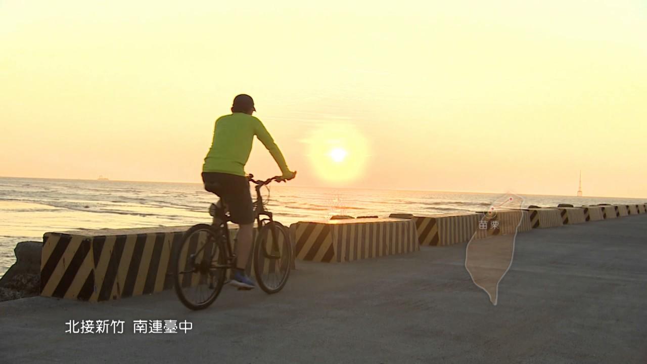 OCAC R O C (Taiwan) – Huayuworld org