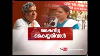 News Hour 20/09/2016 CPI(M) leader Jagmati Sangwan quits over soft line on Cong alliance | News Hour 20th June 2016