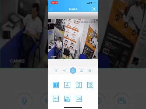 Добавление видеорегистратора в программу Xmeye установка и настройка самого приложения