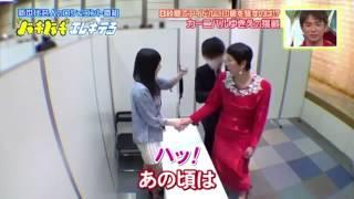 鈴木愛理ちゃんの可愛い映像と魅力を繫げました!
