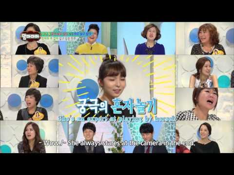Mamma Mia | 맘마미아 - Episode 32: I want to live with my grown-up daughter versus I do not (2013.12.08)