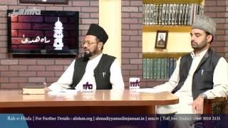 Urdu Rahe Huda 24th Oct 2015 Ask Questions about Islam Ahmadiyya