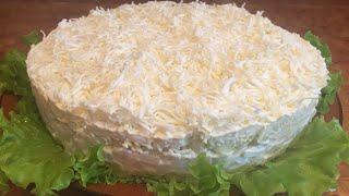 Нежнейший салат на каждый день или на праздник!))