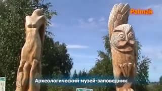 видео Археологический музей-заповедник «Горгиппия»