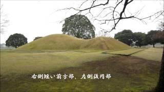 鶴見古墳1(後期)(大分県)Tsurumi Tumulus 1(Ooita Pref.)