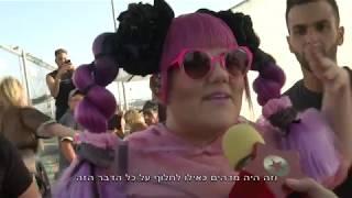 נטע ברזילי במצעד הגאווה- ולמה אסי לא מוריד חולצה ??