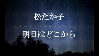PV・MV、関連動画は説明欄から↓ この世界の片隅に https://www.youtube....