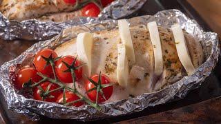 Сочная куриная грудка с сыром моцарелла запечная в духовке.