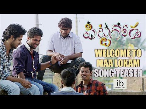 Pitta Goda - Welcome to maa lokam song teaser