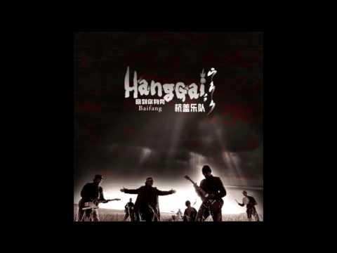 Hanggai -  My Mother (122)
