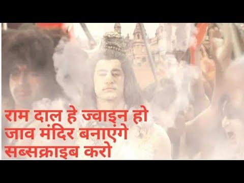 Devo ke Dev Mahadev | har har Mahadev | Jai shri mahakal | Mahadev Life Ok...