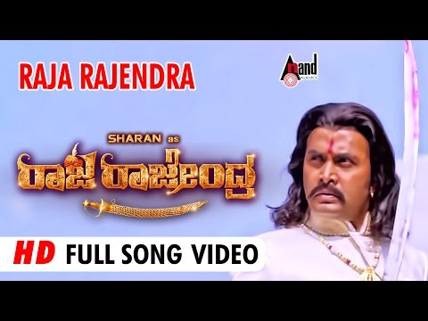 Raja Rajendra |