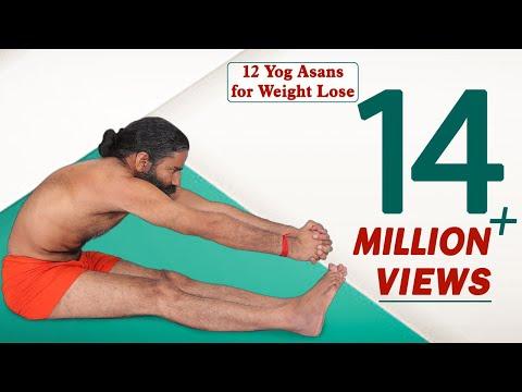मोटापे के लिए योग | स्वामी रामदेव