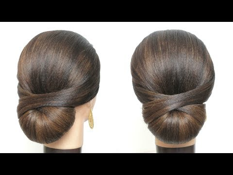 Elegant Bridal Updo. Wedding Hairstyle For Long Hair. Low Bun
