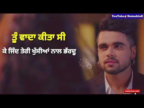 Aadat    Ninja    Whatsapp Status Video    Most Romantic Status Video    By Status King 2018