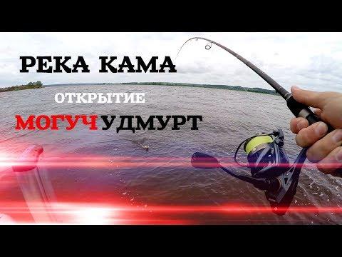 Лодка, река Кама, джиг. Открытие с экипажем участвующем в PAL