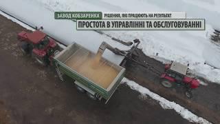 Розпакування зерна з рукава мішка. Зернораспаковочная машина ЗРМ-180 Заводу Кобзаренка в роботі.