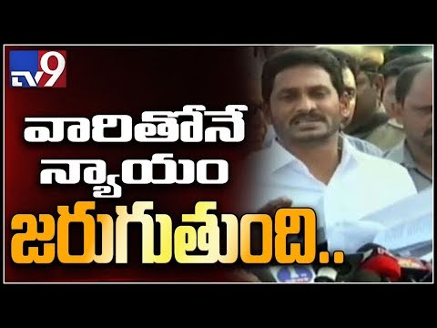 YS Jagan meets Governor over YS Vivekananda Reddy murder - TV9