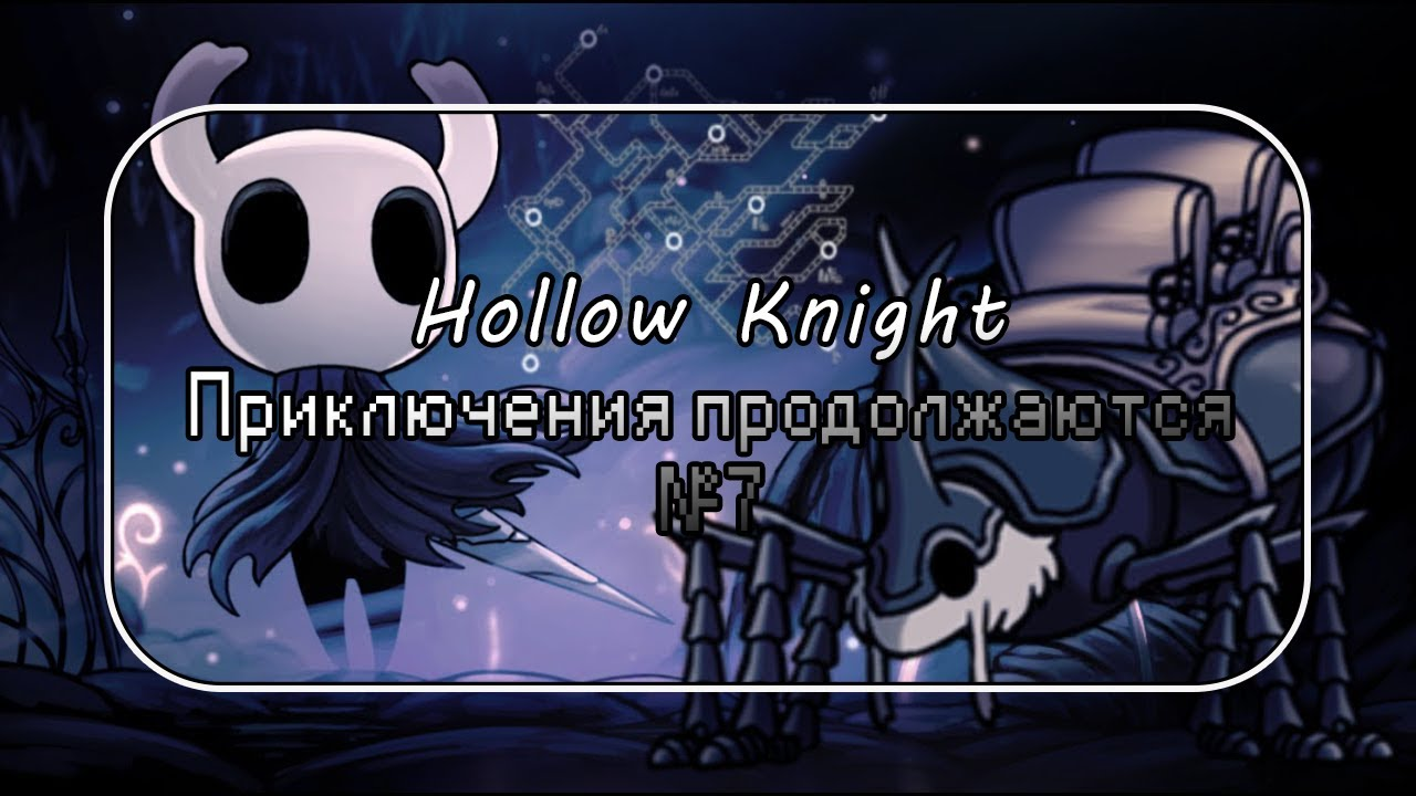 Hollow knight nail upgrade