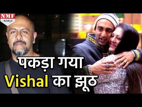Bigg Boss 11: Akash Dadlani की मां ने किया Vishal का पर्दाफाश, पकड़ा गया उनका झूठ