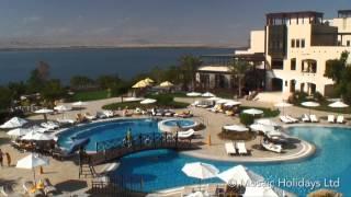 Dead Sea Jordan Valley Marriott Hotel Resort   Spa   Jordan(, 2012-12-21T10:31:33.000Z)
