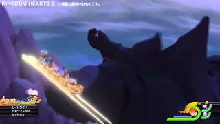 Трейлер Kingdom Hearts III (PlayStation 4)