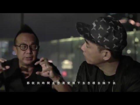 陳小春 Jordan Chan [主題曲]-微電影  高畫質HD 官方完整版 Official Video