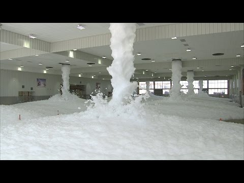 Foam Fire-Suppression System: Initial Test