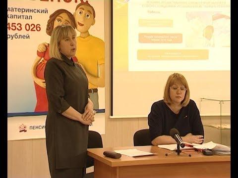 Новая государственная помощь молодым семьям