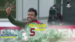 Abu Jayed's 5 Wickets Against Ireland || 6th Match || ODI Series || Tri-Series 2019