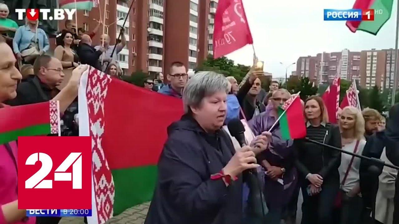 Не отец, не отчим, а батька: акции в поддержку Лукашенко продолжаются - Россия 24