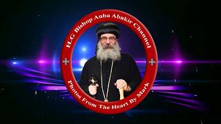 ترنيمة العدرا أمنا بالموسيقى - نيافة الأنبا أباكير Hymn Al3adra omena - Anba Abakir