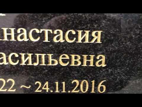 Памятник 120/60/8 сложная форма с кольцом | текст сусальное золото