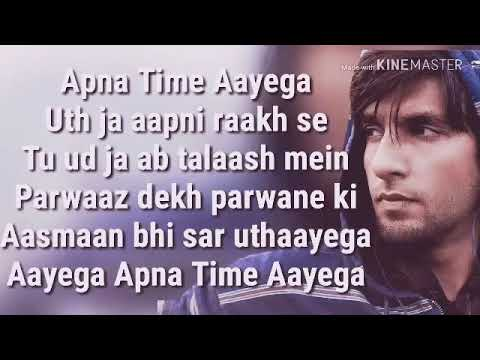 Apna time aayega song lyrics | Gully Boy | Ranveer Singh ...