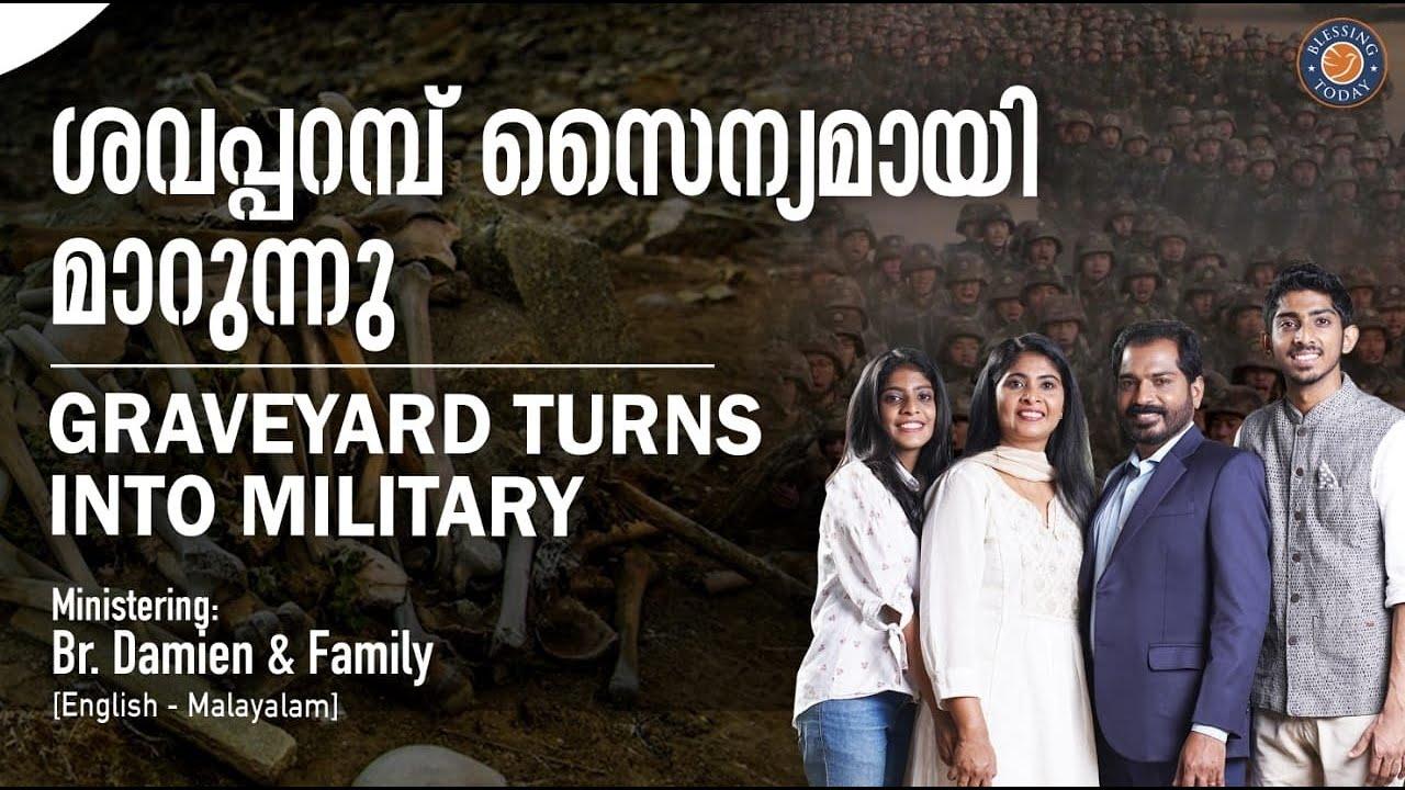 Download Sunday Service Malayalam | ശവപ്പറമ്പ് സൈന്യമായി മാറുന്നു | Br. Damien Antony
