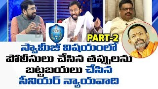 TIME TO ASK   Sr Lawyer L.Ravichander Exposed The Mistakes Made By Police Over Swami Paripoornananda