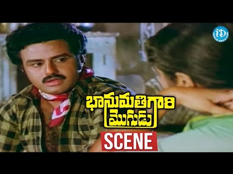 Bhanumathi Gari Mogudu Scenes - Balakrishna Shares About Wife To His Mother || Vijayashanti