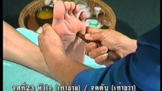 Тайский Массаж ног часть 13(, 2012-11-15T08:17:38.000Z)