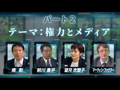 【菅官房長官】国連特別報告者の日本メディアの独立性懸念に「報告書の記述も不正確で根拠不明」と一蹴