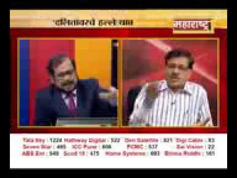 Nikhil Wagale ' ShyamDADA Gaikwad ' Madhu Chavan'  & Kiran waghela Dibat maha1tv unnaa Gujarat truth