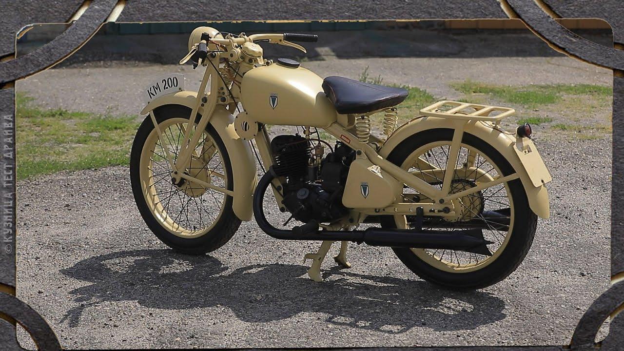 DKW KM 200, 1936 года. Трофейный немец, на просторах Украины.