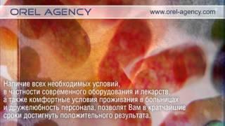 Лечение в Швейцарии(Лечение в Швейцарии http://orel-agency.ch Диагностика в клиниках Швейцарии Хирургия в клиниках Швейцарии Общая хиру..., 2012-08-19T09:51:31.000Z)